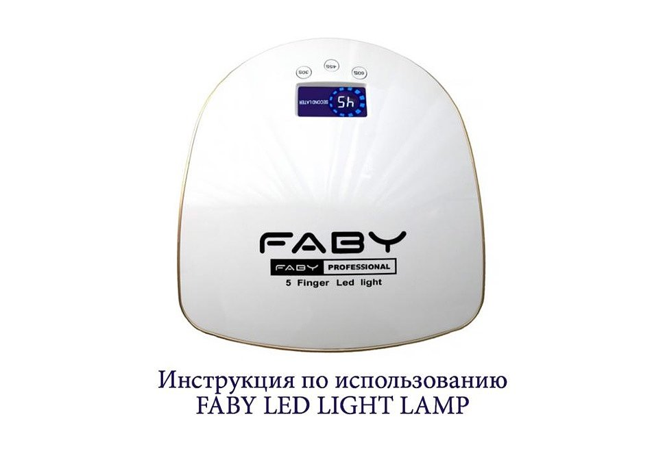 FABY LED LAMP