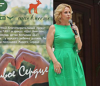 Презентация FABY в Петербурге