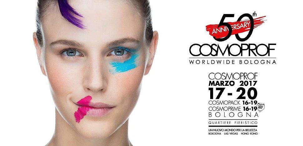 Международная  выставка Cosmoprof Worldwide Bologna 2017